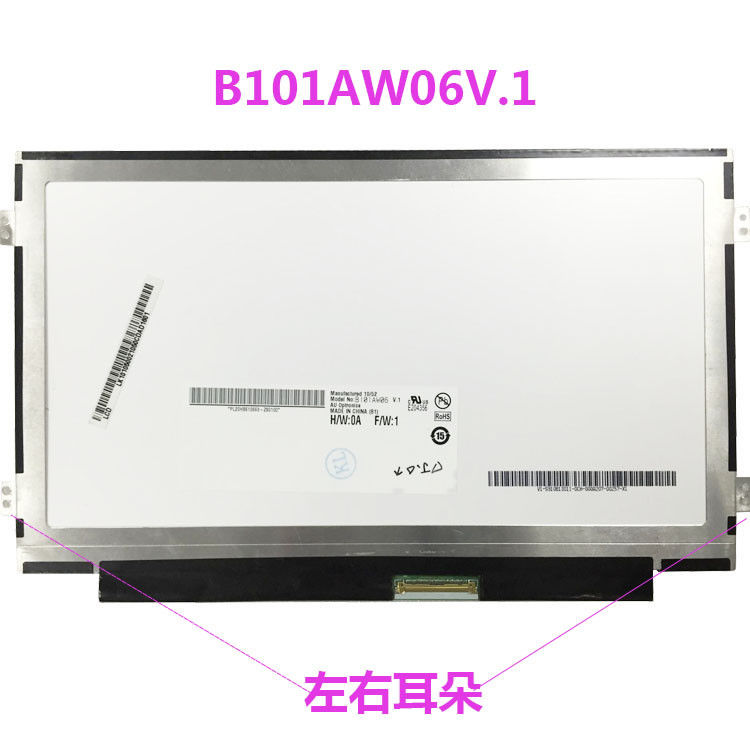 B101AW06 V 1 Slim LCD Screen / 10.1 Inch LED Replacement Panel 1024x600